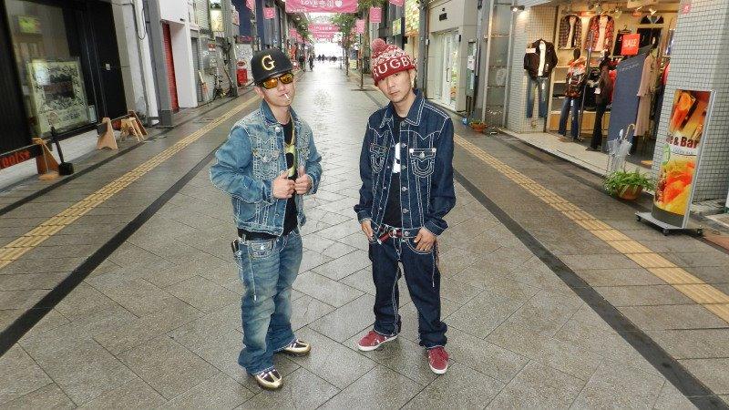 syohry-true-religion-denim-jacket-jeans-shopp