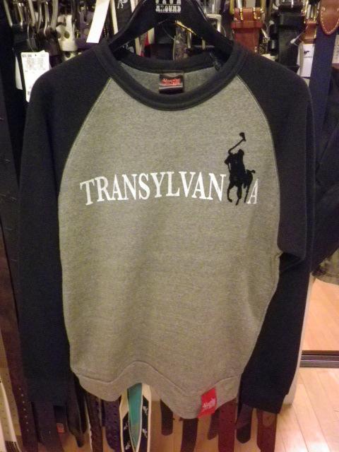 vampire-life-transylvania-navy-shirt