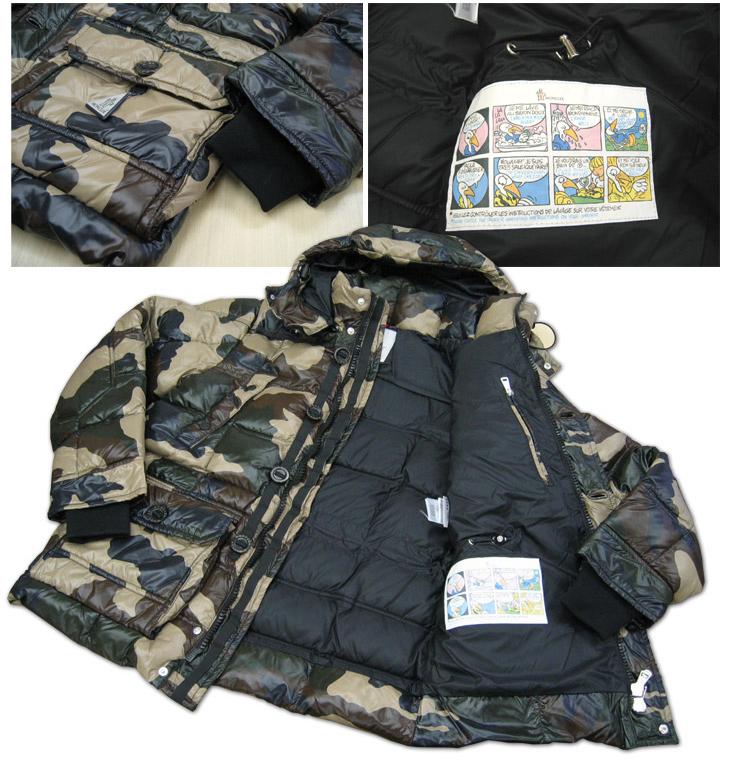 moncler-camo-sauterne-jacket