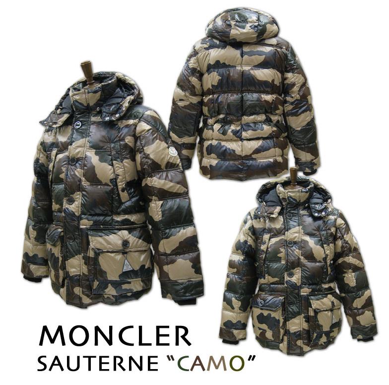 moncler-sauterne-jacket-camo