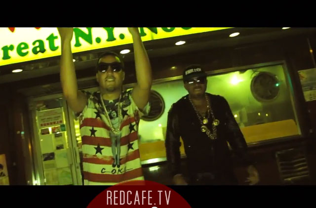french-montana-coke-boys-wear-american-girl-shirt-red-cafe-im-rich-video